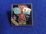 Insigna Rusia - Armata rusa - Aviatie militara