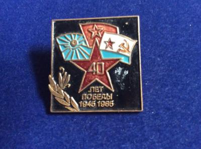 Insignă Rusia - Insignă Armata Rusă - Insignă Aviație militară foto