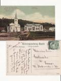 Salutari din Vatra Dornei (Bucovina, Suceava), Circulata, Printata