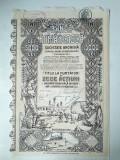 5000 Lei 1922 Banca Romaneasca actiuni vechi / Romania 477440