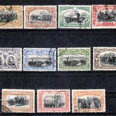 Romania 1906   Carol  I . 40 de ani de domnie   serie  stampilata  cu  eroare