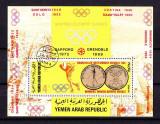 Yemen 1968 Sport, Olympics, perf.sheet, used AI.002