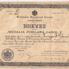 """BREVET """" MEDALIA  JUBILIARA  CAROL I"""" - 2"""
