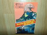 DINASTIA SUNDERLAND BEAUCLAIR VOL 2 -VINTILA CORBUL