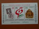 1992  LP 1294  ERA DESCOPERIRILOR - colita