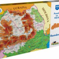 Harta Romaniei 3d Multifilesburger