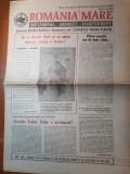 Ziarul romania mare 16 aprilie 1993-numar cu ocazia zilei de paste