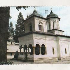 bnk cp Sinaia - Manastirea Sinaia - circulata - marca fixa