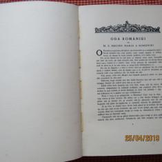 Vechea Arta Romaneasca/Maria Ionescu-Lămotescu.Cultura Nationala Buc.1924