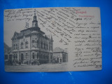 HOPCT 230 L  SZEGED IN ANUL 1900  UNGARIA-CIRCULATA, Printata