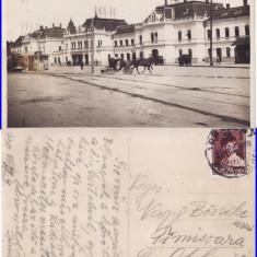 Oradea- Gara,  tramvai