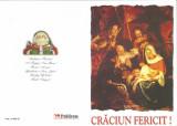 România, carte poştală dublă 2, felicitare de Crăciun