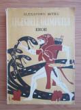Alexandru MItru - Legendele Olimpului ( vol. II )