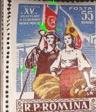 Cumpara ieftin Romania 1959 LP 476 pereche a-xv aniv. A eliberarii Romaniei MNH, eroare