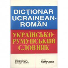 DICTIONAR UCRAINEAN-ROMAN