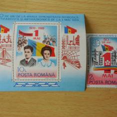 Bloc Serie timbre romanesti nestampilate Romania MNH