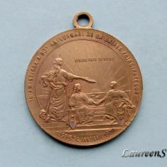 Medalie Cuza Voda  -  ANIVERSAREA  UNIRII  PRINCIPATELOR 1909
