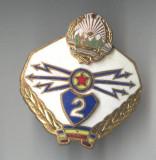 Insigna Militara - TRANSMISIUNI - armata romana 1970, clasa a 2a