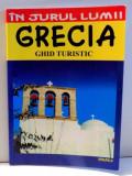 GRECIA, GHID TURISTIC de MIRCEA CRUCEANU, CLAUDIU-VIOREL SAVULESCU , 2006