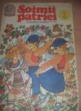 Carte veche Copii,Revista organizatiei de pionieri,Soimii patriei,5 mai,1989,T.G