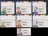 2012- Portretele bancnotelor - serie+vigneta coala posta, Oameni, Nestampilat