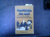 Constitutia din 1923 in dezbaterea contemporanilor - Aurelian Stroe, Humanitas