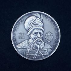 Medalie Argint Matei Basarab - seria SNR - Rara