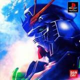 Joc PS1 Mobile Suit Gundam Char's Counterattack