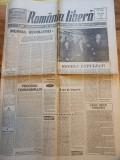 Romania libera 27 decembrie 1997-regele mihai expulzat din romania