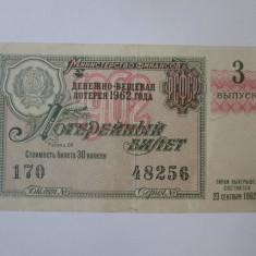 Rusia-Bilet loterie 1962,emisiunea a III-a