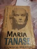 MARIA TANASE SI CINTECUL ROMANESC DE PETRE GHIATA ,CLERY SACHELARIE