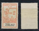 ROMANIA anii 1930 timbru fiscal local rar Zalau Camera de Comert 2 lei uzat