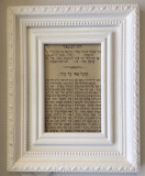Rugaciune ebraica in rama-Tablou-Evrei-Iudaism-Israel