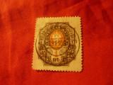 Timbru Rusia 1889 - Stema , val. 1 rubla stampilat