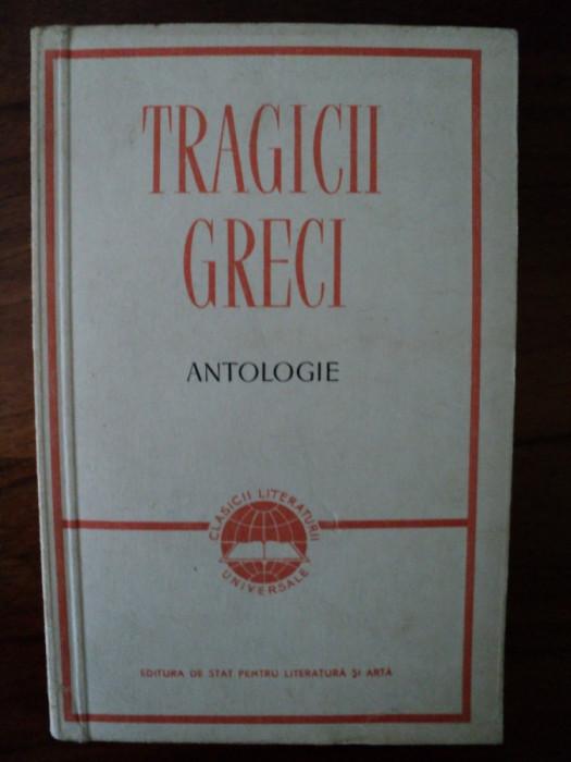 Tragicii greci / Eschil, Sofocle, Euripide (teatru - 8 piese)