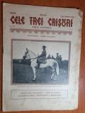 cele trei crisuri octombrie 1932-carol al 2-lea,iuliu maniu,articol sighisoara