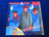 Thompson Twins - into The Gap _ vinyl,LP _ Arista ( 1984, Germania)