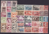 260 - lot timbre colonii franceze