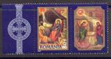 ROMANIA 2007, Craciun, cu vinieta, MNH, Nestampilat