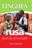 Ghid de conversatie roman-rus EE (economic) |