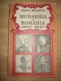 MONARHIA IN ROMANIA 1866- 1947 de IOAN SCURTU