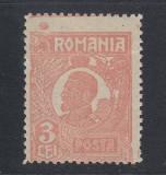 ROMANIA 1920 FERDINAND UZUALE 3 LEI TIP 1 ROZ MAT CU EROARE MNH
