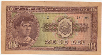 ROMANIA 10 LEI 1952 XF+ AUNC SERIE 1 CIFRA INVECHITA foto