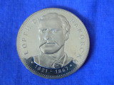 Moneda argint 5 Leva 1971 (cr22), Europa