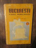 Planul municipiului București 1941