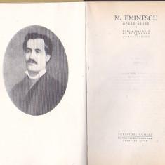M. EMINESCU - OPERE ALESE VOL 1 ( EDITIE CRITICA PERPESSICIUS )