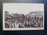 AKVDE20 - Carte postala - Vedere - Ploiesti - Ploesti, Circulata, Printata
