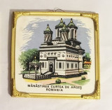 Suport ceramic (faianta) romanesc Manastirea Curtea de Arges, anii 70