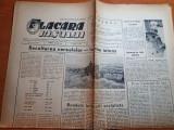 flacara iasului 18 iulie 1964-articol despre gara de nord,foto onesti