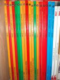 18 cărți Aventurile lui Tintin de Herge benzi desenate BD